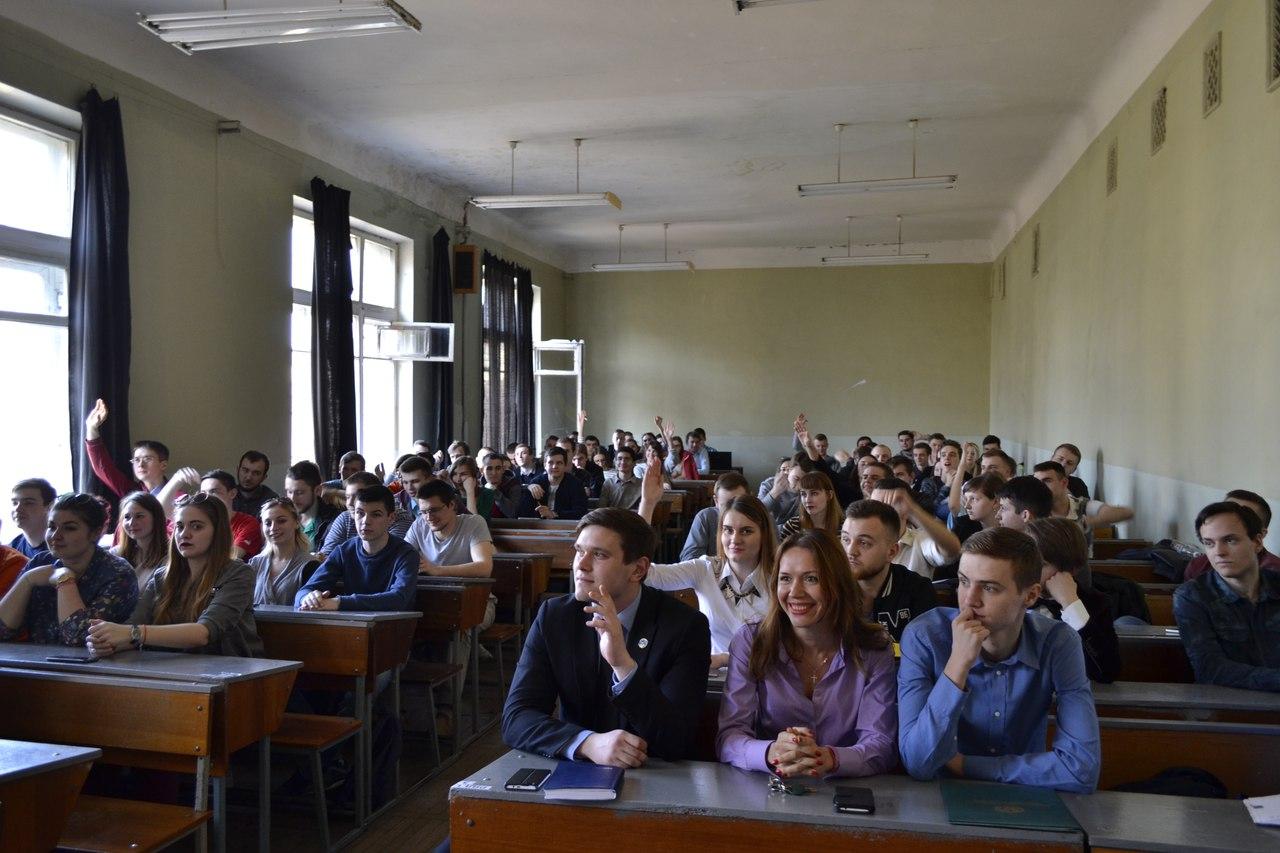 Конференція студрати факультету 2017