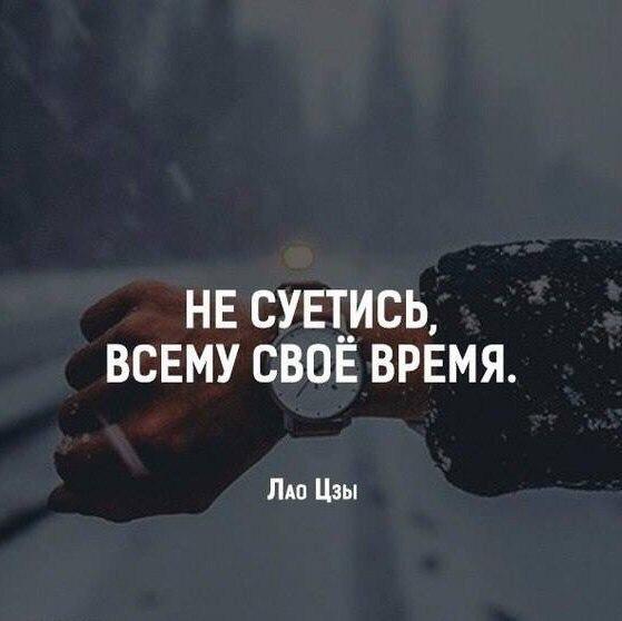 Фото №456248093 со страницы Евгения Худяева