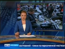 Благотворительный мотопраздник «Медвежий Угол» пройдет в Рыбинском районе
