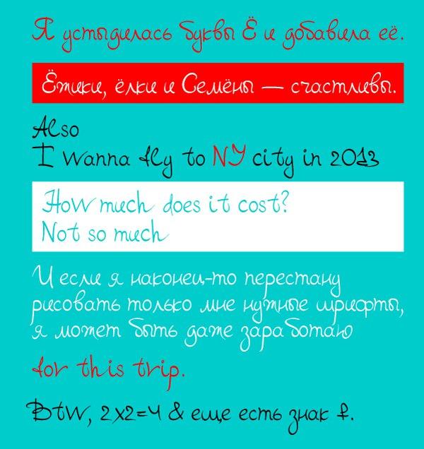 Download Marutya font (typeface)