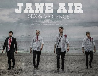Sex violence jane air
