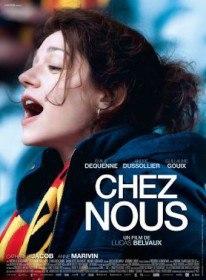 С нами / Chez nous (2016)