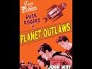 Преступная планета (1953)