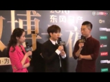 Фанкам 170116 @ Sina Weibo Night Award, Red Carpet