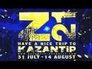 Мой KAZANTIP Z21 trailer