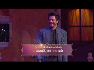 Шах Рукх на шоу Капила Шармы «Comedy Nights with Kapil» /В рамках продвижения фильма «Raees»