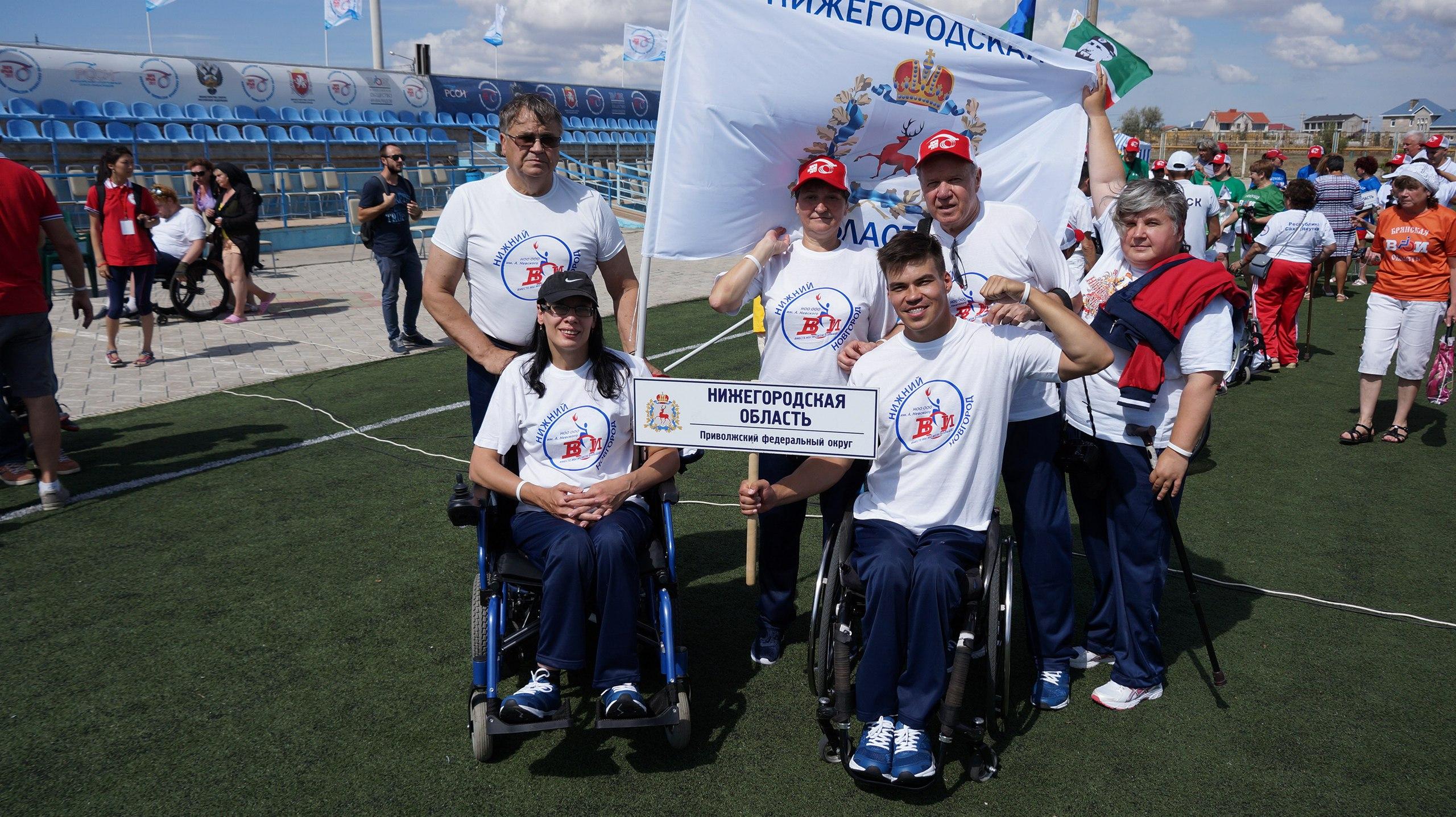 В Евпатории (Крым) с 5-10 сентября проходит Всероссийский спортивный фестиваль
