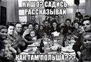 Сергій Мамчук фото #30