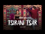 ARAM MP3 - Tsirani Tsar / Official Music Audio / (www.BlackMusic.do.am) New 2017