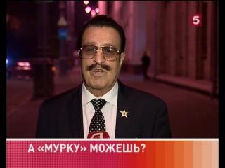 Вилли Токарев в программе