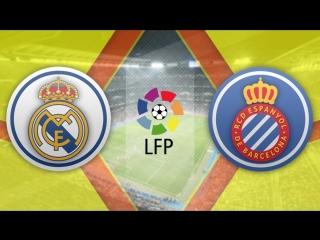 Реал Мадрид 2:0 Эспаньол   Чемпионат Испании 2016/17   23-й тур   Обзор матча