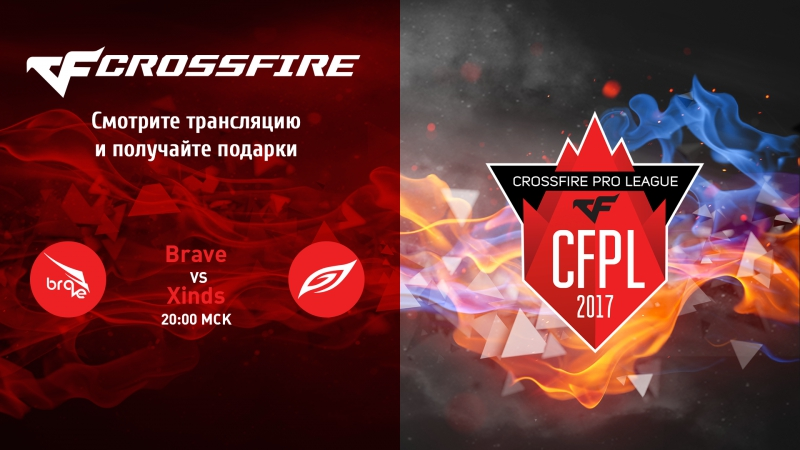 CrossFire Pro League Season I. Brave vs Xinds