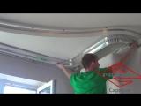 Установка конструкция для многоуровневых потолков PROZET
