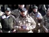 Это видеообращение бойцов 16-го батальйона, на которых Донецкие полицейские на Константиновском блокпосту 15 марта направляли ор