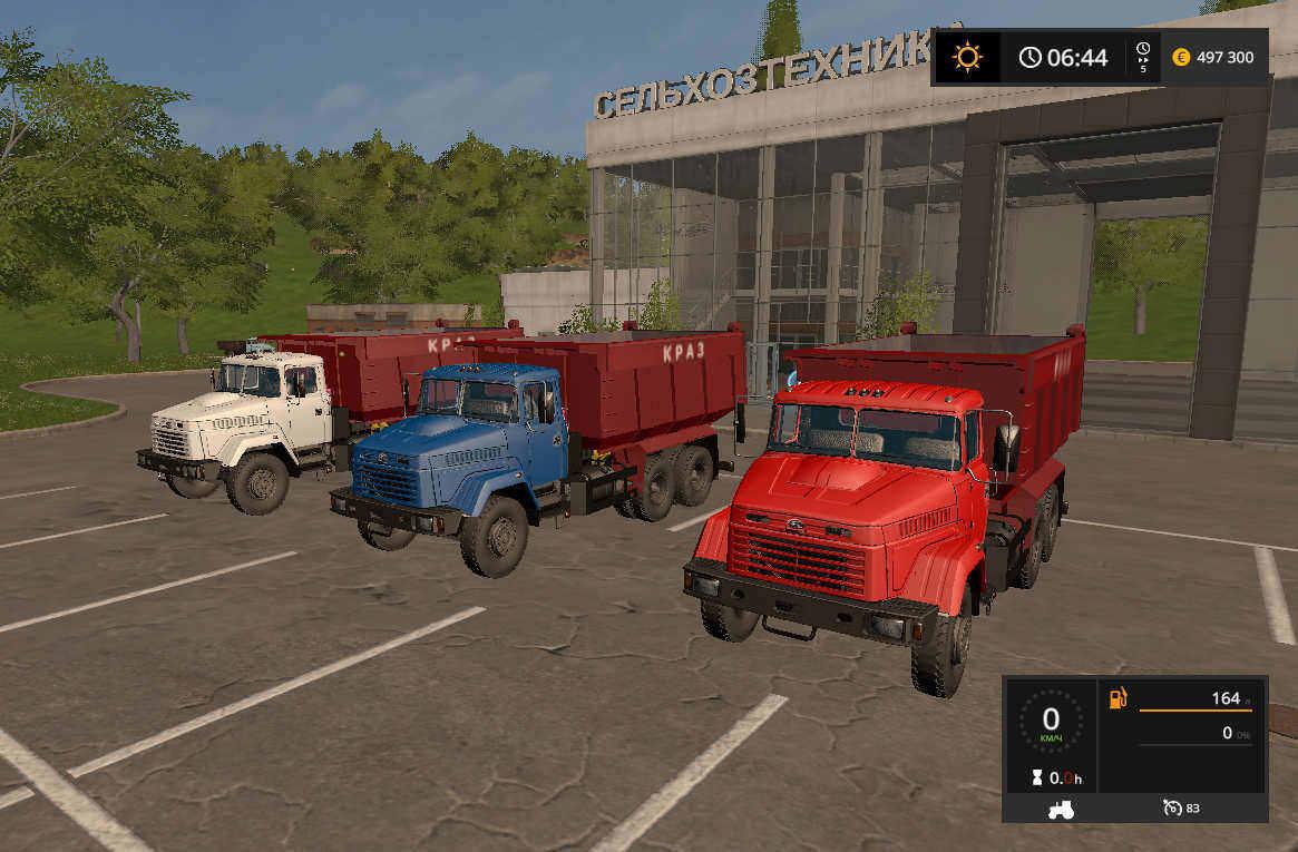Грузовик КрАЗ-65055
