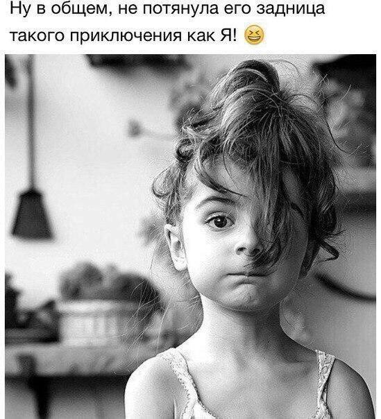фото из альбома Анны Крутелёвой №15