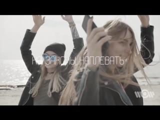 Леша Свик – Я хочу танцевать | Official lyric video