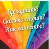Типичный потребитель Краснодара