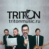 Группа ТРИТОН Денис Соколов TRITON Москва