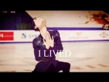 I Lived  Yuri!!! On Ice amv (If I doesn't work on mobile try to watch it on PC)