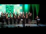 Камерный хор московской консерватории.