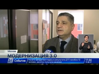 Председатель Коллегии ЕЭК о цифровой модернизации ЕАЭС