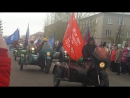 День Победы 2017г пгт Тяжинский