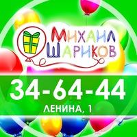 misharikov