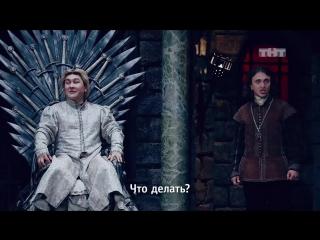 Однажды в России - Дейенерис