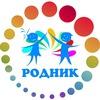 Детский центр (лагерь) «РОДНИК» г. Улан-Удэ