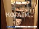 Правоохранительные органы штурмом взяли реабилитационный центр по подозрению в похищении людей