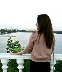 Ирина Петросян