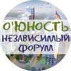 ЖК О Юность | Независимый форум дольщиков