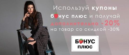 940bcab04e54 Интернет-магазин одежды украинских дизайнеров Krisstel - качественная  украинская одежда