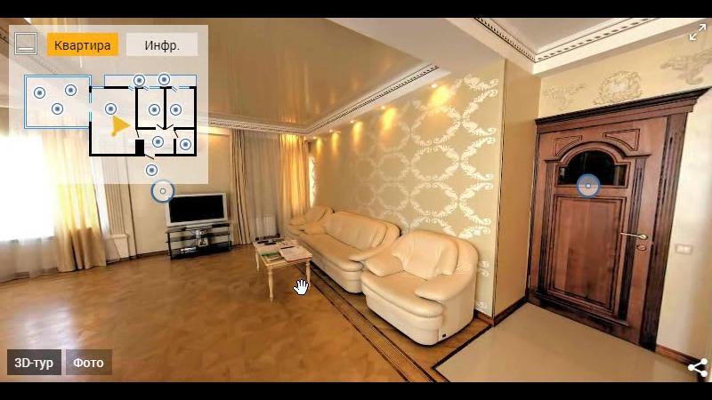 Превью 3D-тура | 3-комнатная квартира 210 м - vestum.ru