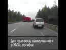 """На """"Скандинавии"""" УАЗ расплющило в аварии с фурой"""