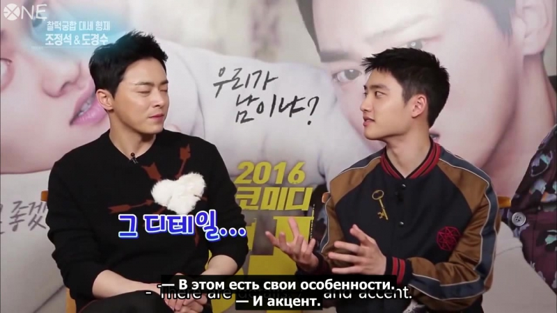 РУС САБ 161031 EXO D O Do Kyungsoo and Jo Jungsuk Interview