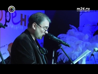 Презентация сборника стихов Камиля Ларина