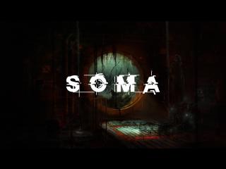Хоррор-ночь | SOMA ФИНАЛ