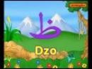 Арабский алфавит для детей 2 серия HUDA MEDIA
