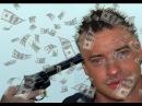 Brendan Fraser -Hurt