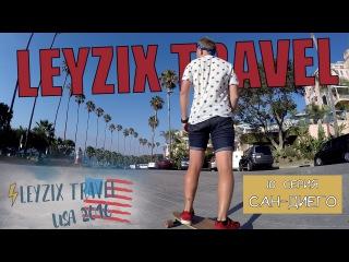 USA 2016   Leyzix Travel. 10 cерия — Сан-Диего.