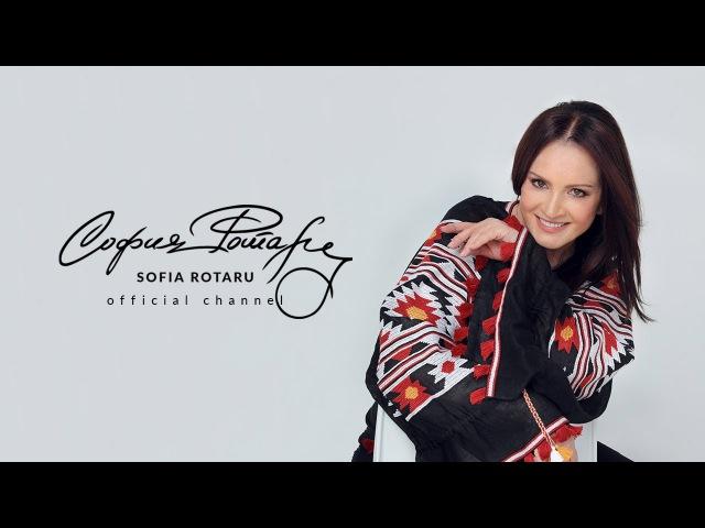 София Ротару - Песня года 2007
