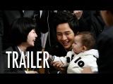 Baby and Me - OFFICIAL TRAILER -  Jang Geun-suk Teen Drama