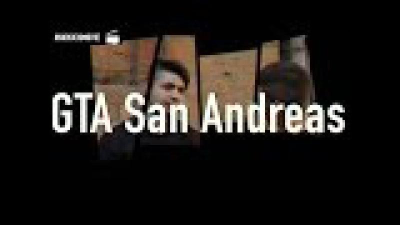 Заставка ГТА Сан Андреас/The intro GTA San Andreas - Sony Vegas Pro