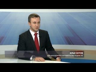 Илья Зотов в программе