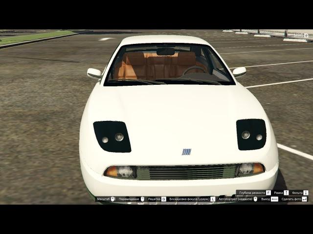 GTA 5 Fiat Coupe » Freewka.com - Смотреть онлайн в хорощем качестве