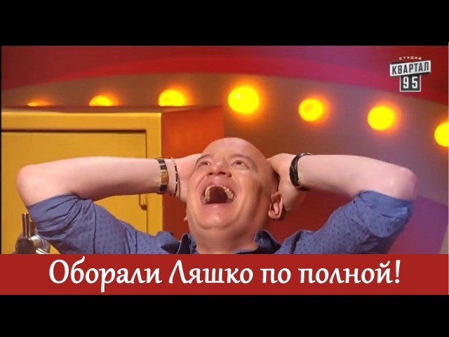Рекорд по времени - за 5 минут на сцене Рассмеши комика выиграли 50000 гривен!