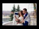 Свадебное слайдшоу Кристина и Ваня 21 11 2015