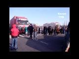 Перекрытие трассы Одесса - Рени. Акция протеста!